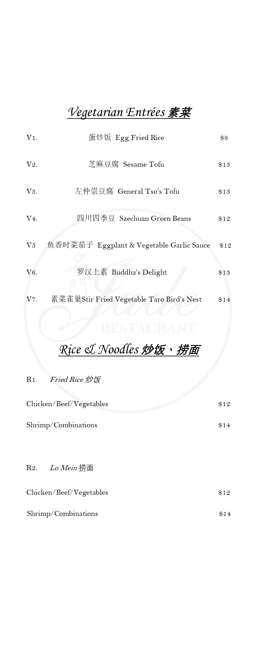 image-761105-Rice.png